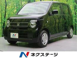 ホンダ N-WGN 660 G ホンダ センシング 届出済未使用車 衝突軽減装置 スマートキー