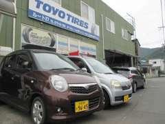 タイヤから廃車まで、お客様のご要望にお応えしながら、新車・中古車販売までおまかせ下さい。