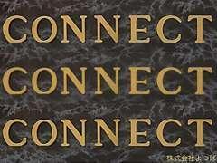 お客様とクルマを「つなぐ」存在であり続けたい・・・そんな想いから『CONNECT』という名前を付けました。