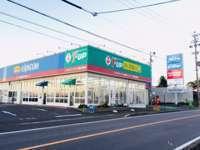 ネッツトヨタ東名古屋(株) キリンダム豊田元町店