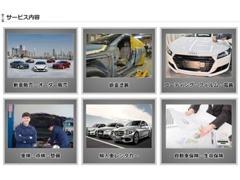 購入後の車検・点検・整備もお任せ下さい。、鈑金塗装・コーティング・ボディラッピング等様々なサービスを行っております。