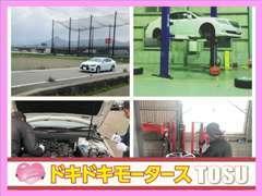 リフト付き工場 タイヤチェンジャー完備 自社で整備しますのでお安く高品質な車を提供できます。