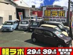 お得なお車がたくさん!店頭にないお車の注文販売も承ります♪お気軽にお問い合わせください!