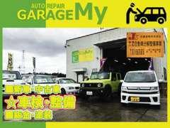 ★車検・整備★ 安心・信頼の認証工場にてご対応致します!