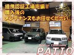 三芳スマートインターより車で2分!!所沢インターからも車で10分!遠方のお客様もお待ちしております!