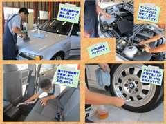 見て乗って感動していただける車を☆1台1台写真のようにじっくり清掃や磨きを行っております。