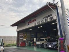 お車の故障修理やメンテナンスもお任せください。国家資格保有者が責任を持って点検整備いたします。