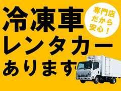 当店KS企画は松橋バイパス沿いにございます。