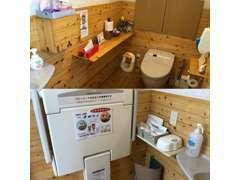 【お手洗い】女性用お手洗いには、ベビーシートを設置。おしりふきや、替えのおむつもご用意しております。