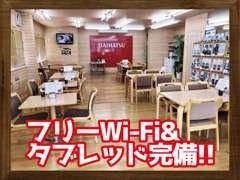 【ショールーム】女性の方にも気軽に入って頂けるよう、カフェのような雰囲気と空間を♪Free Wi-Fi&タブレット完備しています。