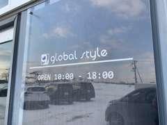 global style お客様との出会いに感謝し、癒しのひと時を提供します