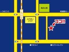 亀田公園近くに当社はあります。少しわかりにくい場合は、『新潟市江南区北山285-7』で検索してお越し下さい。
