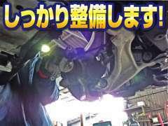 国に認められた工場なので、お車の分解整備も当社で実施することが可能です。安心のカーライフの為に全力対応しています。