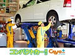 安心の国土交通省指定の自社工場完備で国家資格整備士が丁寧に車検整備を行います。