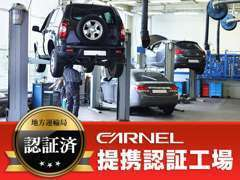 提携の認証整備工場で安心整備!車検など何でもご相談ください。