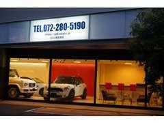 当社は損保ジャパン日本興亜の代理店業務を行っております。