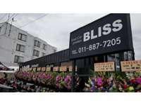 BLISS/ブリス null