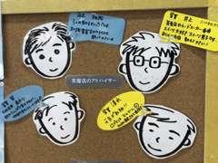 イオンモール名古屋茶屋の目の前店舗です。スタッフ一同ご来店を心よりお待ちしております。