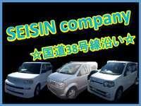 SEISIN company null