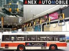 広島市内の公共交通機関にも当社広告看板が掲載されています