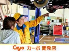 福井県で年間6,000台の車検実績!朝出して夕方完成のスピード車検!予約制の60分車検もございます。