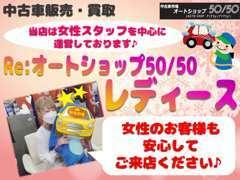 全国販売OK!沖縄~北海道への販売実績多数!詳しくはお問い合わせください! 東北地区はお得です