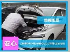 自信をもってお車を整備させて頂きます!国産・外車全てお任せください!