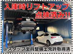 車両入庫時全車にリフトアップしての法定整備箇所に基づいた点検整備を実施済み。必要に応じた消耗品、油脂類交換も実施済み♪