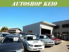 自社HPもご用意しております。在庫車に加え、販売実績など私共の仕事風景もご覧頂けます。 http://keio-auto.work