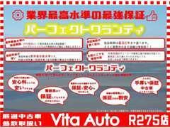 自動車保険もお任せください!当店は東京海上日動代理店です。保険についても販売担当にご相談ください。