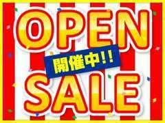 9月1日にオープンしました!オープンセール開催中です!