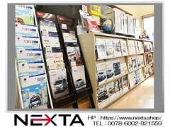 国内外の自動車メーカーの新車販売に対応。●全国販売も可能です