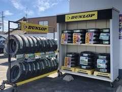 ★新品タイヤもお値打ち価格で販売させていただいております!