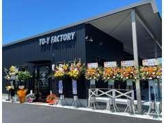 カスタムカーを買うのもTO-Y  Factoryにお任せ下さい!