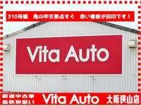 Vita Auto 大阪狭山店 (ビータオート) null