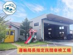 【当店アクセス】中国自動車道/津山インターまたは院庄インターより車で約15分!JR津山駅より北へ4km程です。