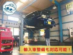 【整備】当店は国から認められた自動車の分解整備できる設備やスペースを有し、国家整備士を有する整備工場です。