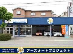 ★当店展示場★人気のセダン~軽自動車まで幅広く展示しております!