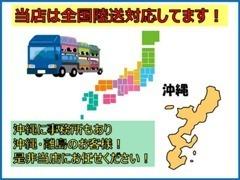 ★案内★兵庫県本社で沖縄にも事務所ございます♪お気軽にお問合せ下さい♪