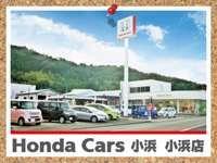 Honda Cars 小浜 小浜店 null