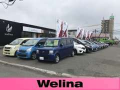 在庫車はすべて丘珠空港向かえwelina丘珠空港店に展示してあります!
