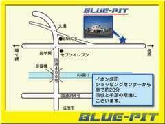 千葉県との県境でイオン成田ショッピングセンターから車で約20分。稲敷東ICも近くにあります。最寄駅は『滑河駅』になります。