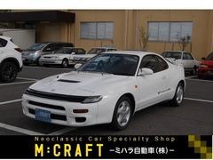 トヨタ セリカ の中古車 2.0 GT-FOUR 4WD 福岡県北九州市八幡西区 298.0万円