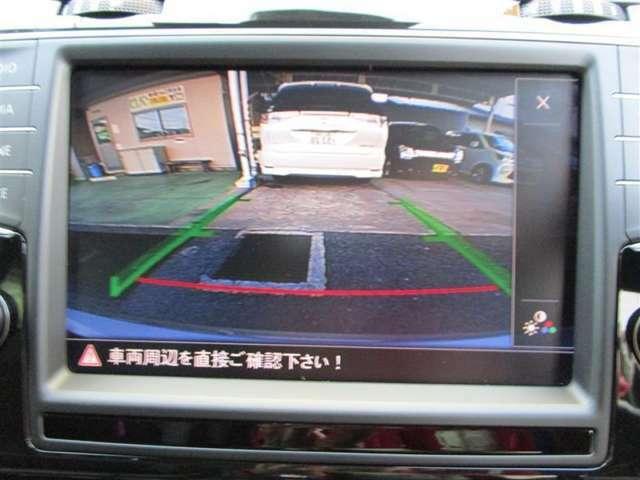 車庫入れ時など、後ろが確認できて安心です。運転に自信がない方にはおすすめの装備です。ただし、バック時目視での確認も忘れずに。