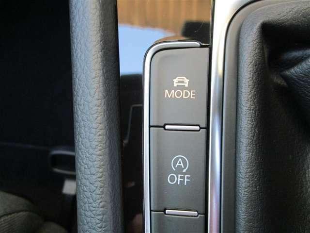 赤信号や渋滞で停止している時にエンジンも停止しするので燃料の節約にもなります。アイドリングで排気ガスも削減できますので地球にやさしいですよ。