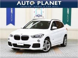 BMW X1 sドライブ 18i Mスポーツ 1オーナー 禁煙 インテリジェントセーフ