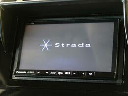 【SDナビ】お好きな音楽を聞きながらのドライブも快適にお過ごしいただけます。
