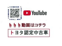 プリウスαの動画を作成しました♪こちらのQRコードから動画を見れます。