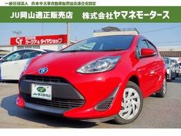 トヨタ アクア 1.5 G ソフトレザーセレクション 純正ナビTV トヨタセーフティセンス