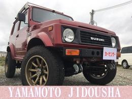 スズキ ジムニーシエラ 1.3 4WD リーフ&シャックル 旧グリル マフラー